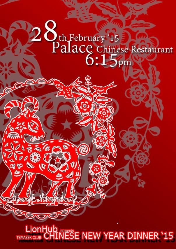 TC CNY dinner banner